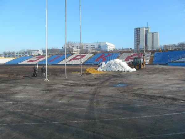 http://www.fczirka.com.ua/images/rek/recon-stadium-18-02-2014-1.jpg